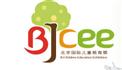 展会标题:2017北京国际少年儿童校外教育及创客教育展览会