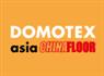 展会标题:2018第二十届中国国际地面材料及铺装技术展览会