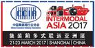 展会标题:2018上海国际集装箱展览会