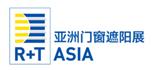 展会标题:2018 R+T Asia 亚洲门窗遮阳展