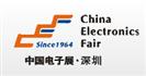 展会标题:2018第91届中国(深圳)电子展览会