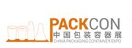 展会标题:2018中国包装容器展
