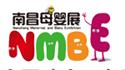展会标题:2018第六届中国(南昌)孕婴童产品展览会