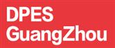 展会标题:2018第十八届广州国际广告展