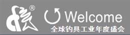 展会标题:第二十八届中国国际钓鱼用品贸易展览会
