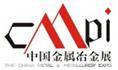 展会标题:第十八届中国国际热处理工业炉展览会