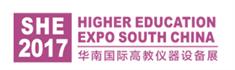 展会标题:2017华南国际高教仪器设备展览会