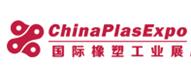 展会标题:2018宁波国际塑料橡胶工业展览会