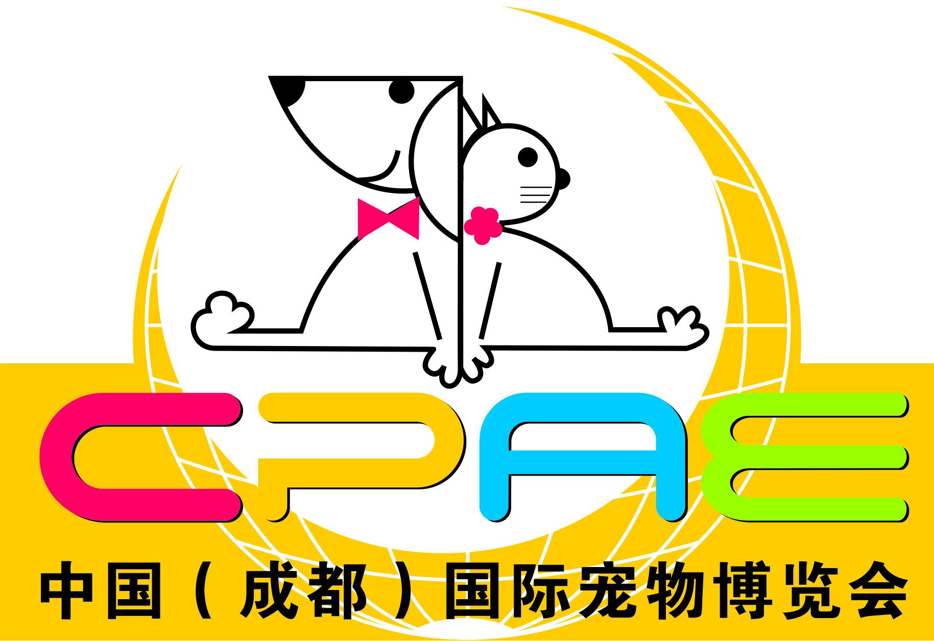 展会标题图片:2020中国成都国际宠物博览会