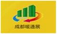 展会标题:2018中国成都供热通风、空调及舒适家居系统展