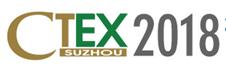 展会标题:2018第十四届华东电路板暨表面贴装展览会