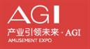 展会标题:2018沈阳国际游乐产业博览会  2018沈阳主题公园儿童乐园及电玩游乐设备展览会