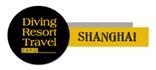 展会标题:2018上海国际潜水暨度假观光展