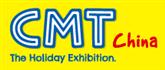 展会标题:2018南京国际度假休闲及房车展览会