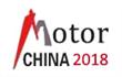 展会标题:2018第十八届中国国际电机博览会暨发展论坛  2018上海国际伺服、运动控制与应用展览会暨发展论坛