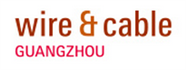 展会标题:2018中国广州国际电线电缆及附件展览会
