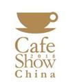 展会标题图片:2018中国国际咖啡展览会