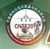 展会标题:2018第七届中国国防信息化装备与技术展览会
