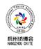 展会标题:2017第十九届中国(杭州)国际纺织面料、辅料博览会