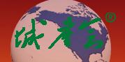 """展会标题图片:第三届北京(国际)新型城镇化产业博览会暨""""一带一路""""项目合作峰会"""
