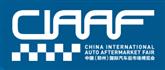 展会标题:2018中国(郑州)国际汽车后市场博览会