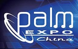 展会标题图片:第二十七届中国国际专业音响、灯光、乐器及技术展览会(音响灯光展)