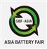 展会标题:2019第四届亚太电池技术展览会