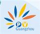 展会标题:2018第十届广州国际太阳能光伏展览会