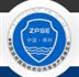 展会标题:2018第十六届中国(郑州)社会公共安全产品博览会
