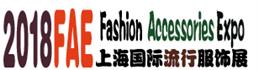 展会标题:2018上海国际流行服饰展  2018上海国际帽子围巾手套展览会