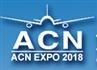展会标题:2018中国国际航空航天新材料、新工艺暨零部件应用展览会