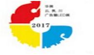 展会标题图片:2018第六届贵州广告设备器材暨LED照明展