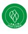 展会标题:第十二届广州国际环保产业博览会   2018第12届中国广州国际固废处理及资源再生展览会