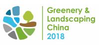 展会标题图片:2018上海国际园林景观产业贸易博览会