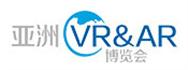 展会标题:2018亚洲VR&AR博览会暨高峰论坛