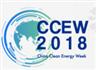 展会标题:2018中国国际清洁能源科技推广周   2018中国国际太阳能发电应用展览会(四新展)