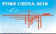 展会标题:2018中国(上海)国际港口装备展览会