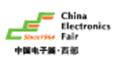 展会标题:2018年中国(成都)电子展