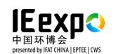 第十九届中国环博会