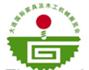 展会标题:2018第二十三届中国国际家具(大连)展览会  第二十二届中国国际木工机械展览会  第二十三届中国国际家具配件及原辅料展览会