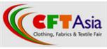 展会标题:2018年巴基斯坦国际面辅料、纱线及纺织品展  2018第19届巴基斯坦亚洲纺织及服装机械展