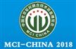 展会标题:2018第四届中国军民融合技术装备博览会