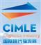 展会标题:2018中国(天津)国际现代物流产业及技术装备展览会
