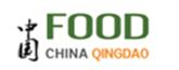 展会标题:2018中国(青岛)国际食品博览会  2018中国(青岛)国际糖酒食品博览会