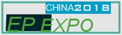 展会标题:2018国际(重庆)工业环保技术及设备展览会