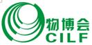 展会标题:2018中国(深圳)国际物流与交通运输博览会