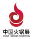 展会标题图片:2018中国(郑州)国际餐饮火锅食材博览会