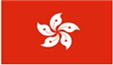 展会标题:2018年香港礼品及赠品展