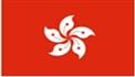 展会标题:2018年香港国际家用纺织品展览会
