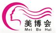 展会标题:2018中国(贵阳)国际美容美发美体化妆用品博览会